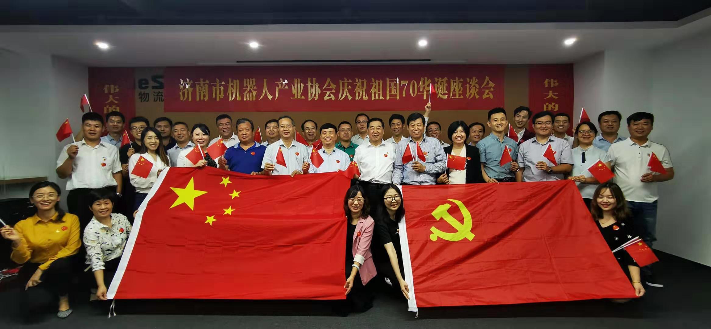 """协会党支部积极组织党员学习""""不忘初心、牢记使命""""主题教育"""